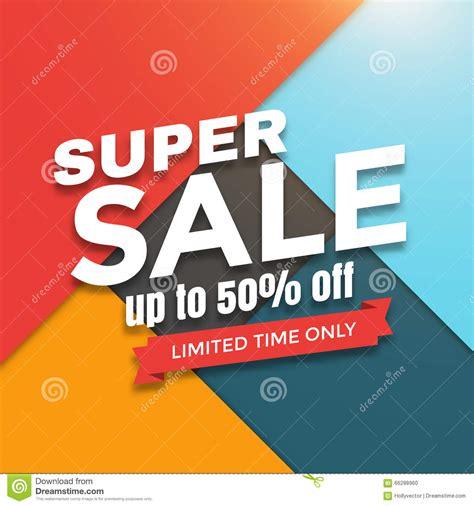 banner layout sle super sale royalty free stock photo cartoondealer com