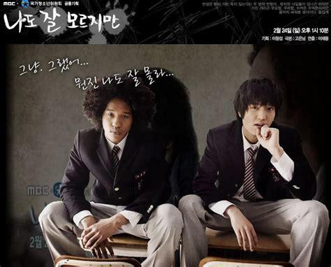 film korea romantis yang dibintangi lee min ho tak semua drama korea yang dibintangi lee min ho ratingnya