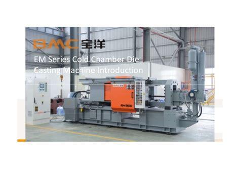 Murah Gaeess Die Cast Machine 7 In 1 Station bmc cold chamber die machine
