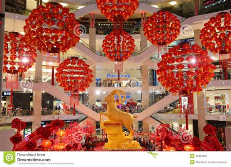 new year decorations shopping mall happy new year lanterns history or background