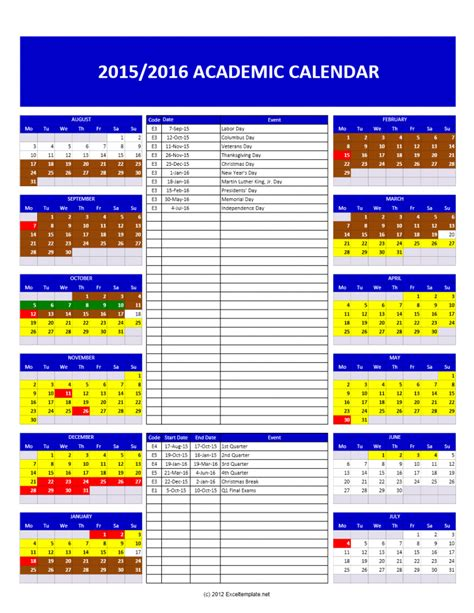 2015 2016 calendar template 2015 2016 academic calendar templates