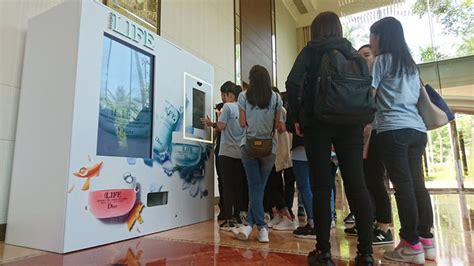 Interactive Gift Card Vending Machine - hong kong o2o interactive vending machine rental touch based or motion sensitive