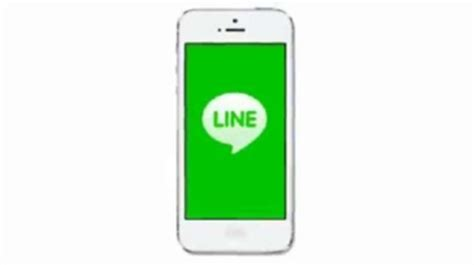 line for android download