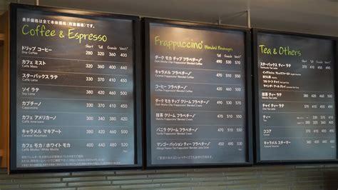 Starbucks Coffee Kyoto Sanjo Ohashi Store   Downtown(Cafes