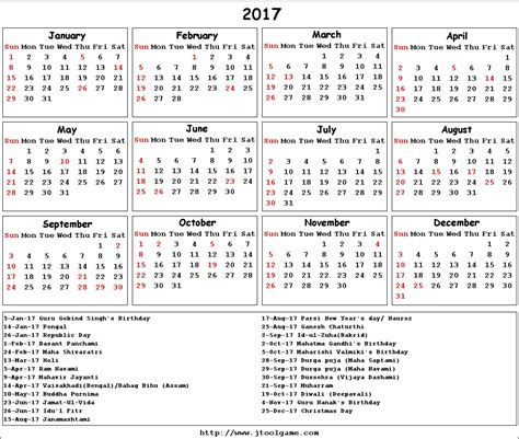 Calendar 2017 And 2018 India Calendar 2017 With Indian Holidays Printable Pages
