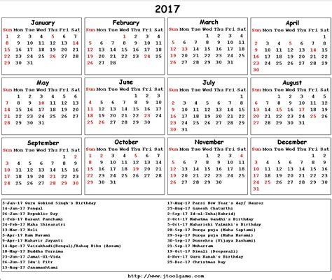 printable calendar 2018 india august 2018 holidays india printable calendar 2018 2019
