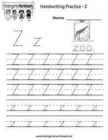 z worksheets photos getadating