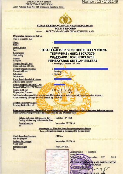 contoh surat kuasa legalisir akte kelahiran 28 images mengurus akte