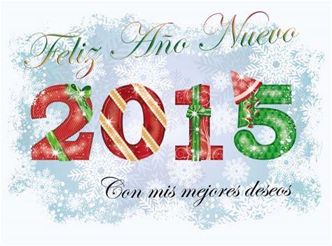 hemosas tarjetas navide 241 as para pintar y dedicar tarjetas de navidad del 2015 postales felicitaciones y