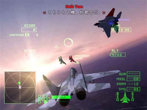 ace combat 2 (game) giant bomb