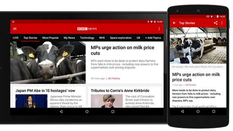 design news app android bbc news app to receive major overhaul in design and