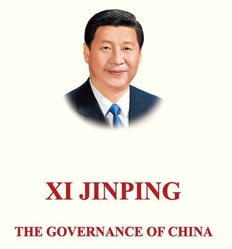 xi jinping s governance and the future of china books projects publications pakistan china institute pci