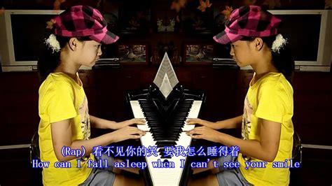 jay chou cai hong 周杰倫 彩虹 cai hong rainbow piano youtube