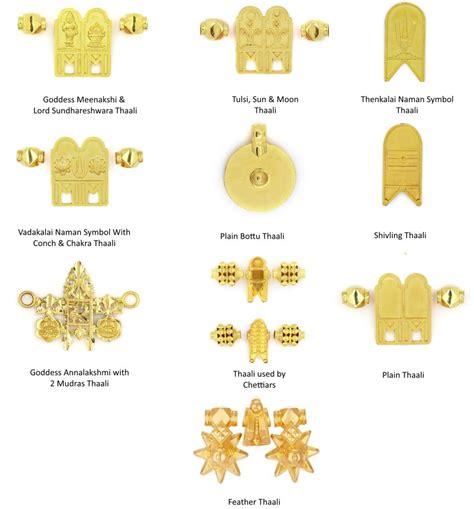 pattern meaning in telugu different types of thirumaangalyam thaali designs
