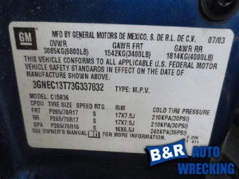 chevy avalanche 1500 fuse box get free image about wiring diagram 2003 chevrolet avalanche 1500 fuse box 21428398 646 gm8d03