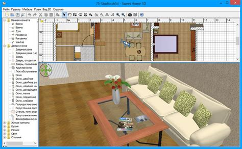 sweet home 3d 3 2 portable free download crack matagoca sweet home 3d 3 2 portable free download crack matagoca