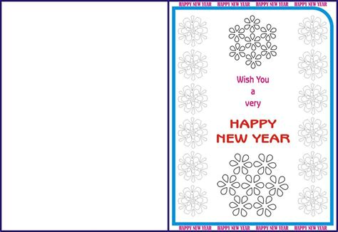 new year greetings card for kids 17