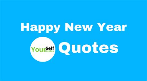 best happy new year quotes inspirational motivationa
