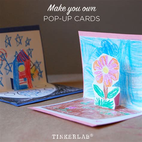 make my card how to make pop up cards tinkerlab