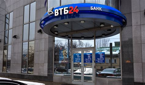 vtb24 bank russia russia s vtb24 cuts leverage brexit fears smnweekly