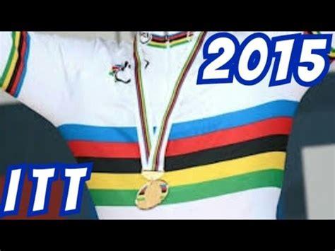 uci world championships itt 2015 | richmond (usa) youtube