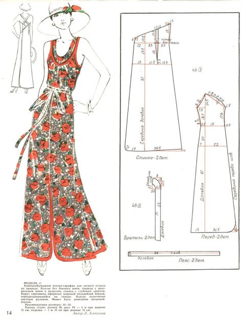 vintage pattern cutting 2020 best retro fashions and patterns images on pinterest