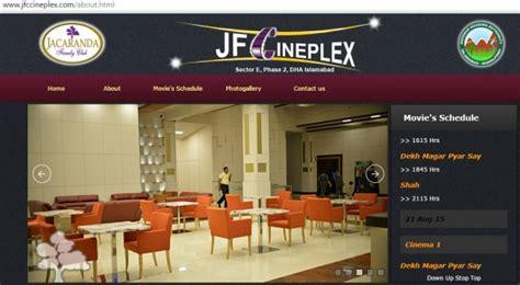 cineplex islamabad best cinema in islamabad jfc cineplex rawalpindi pakistan