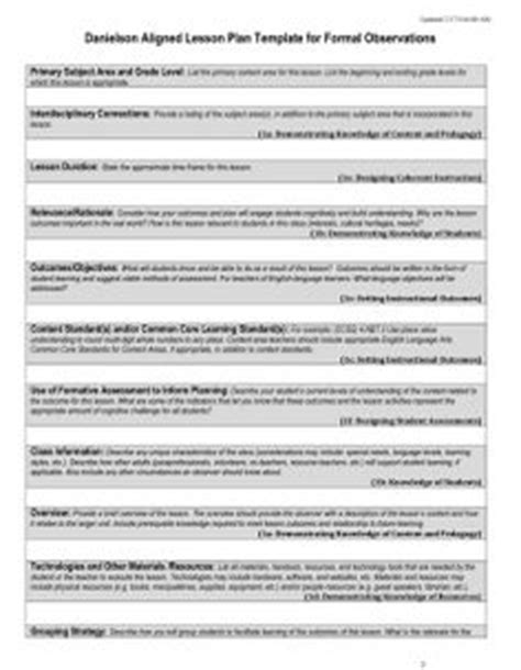 lesson plan template danielson danielson model lesson plan template teaching ideas