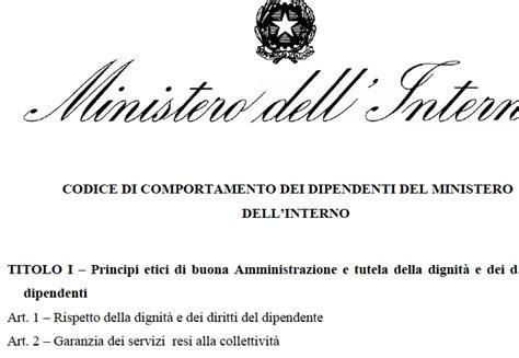 indirizzo ministero dell interno codice di comportamento dei dipendenti ministero dell