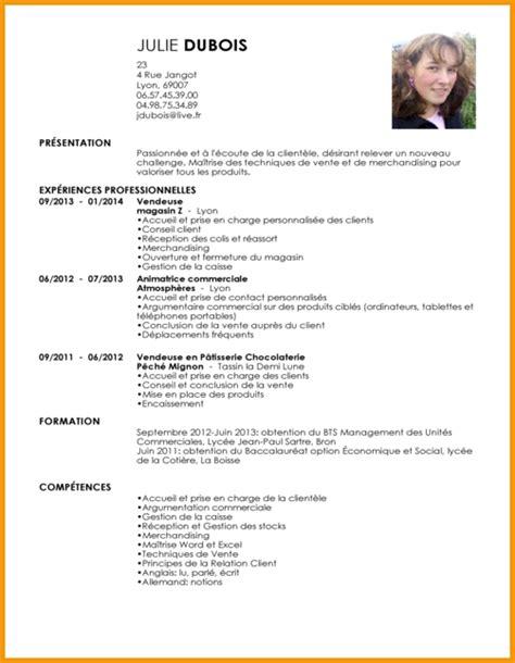Lettre De Motivation Vendeuse En Boulangerie Mi Temps 8 cv vendeuse boulangerie lettre administrative