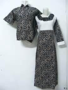 Gamis Batik Pasangan Batik Pasangan Gamis Grosir Batik Pekalongan Modern