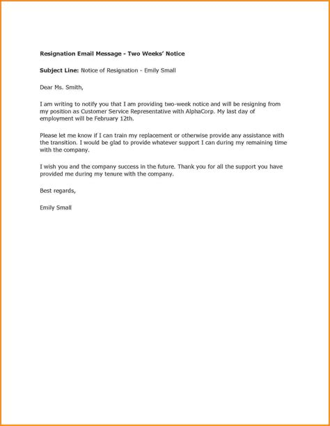 10 two weeks notice letter exle card authorization 2017