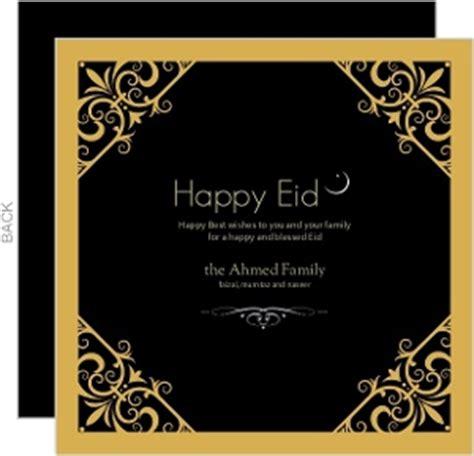 Eid Invitation Card Template by Fall Holidayshalloween Invitations Purple Trail