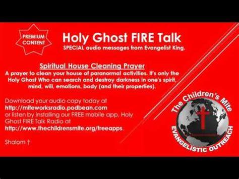 house cleansing prayer spiritual house cleaning prayer youtube
