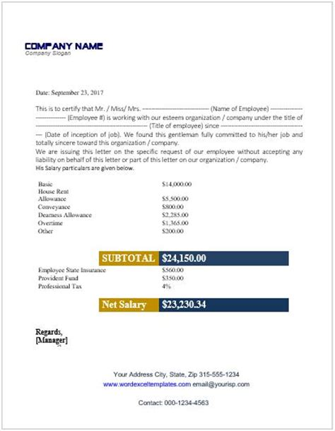 salary certificate template employee salary certificate templates for ms word word