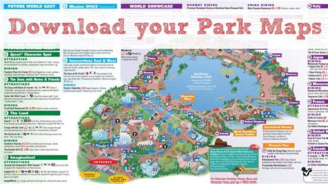 printable disney world maps 8 best images of walt disney world map printable walt