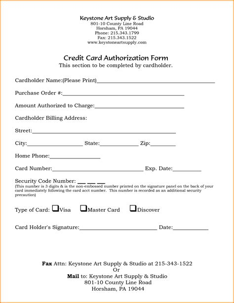 Template Credit Card Authorization Form 8 credit card authorization form template authorization