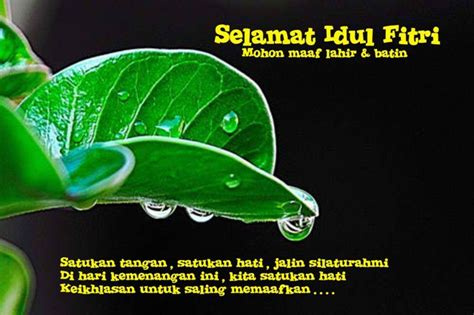 image ucapan lebaran selamat hari raya idul fitri 2012 1433h car interior design