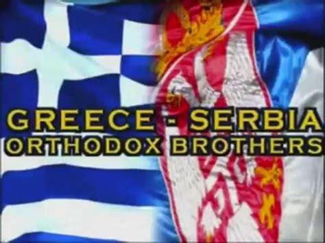 serbian music classical serbian music music serbia yu bandmine com