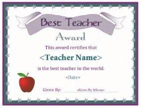 a free printable best teacher award certificate downloads