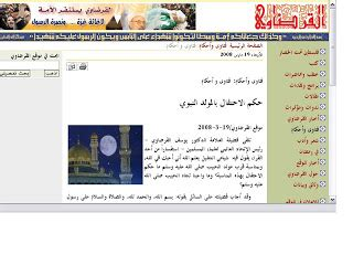 update gambar abuya ashaari mursyid al arqam tersenyum dr yusuf qardawi ulama rujukan pas sendiri mengharuskan
