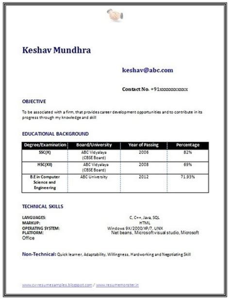 resume format for computer science engineering students freshers pdf 10000 cv and resume sles with free