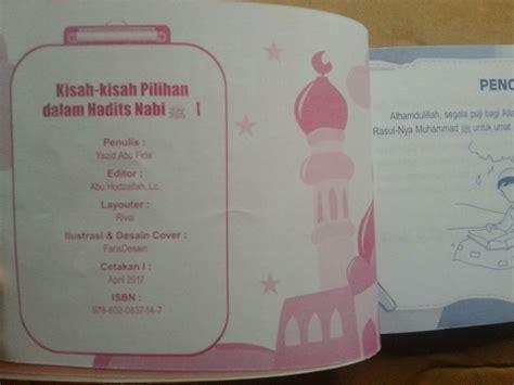 Kisah Kisah Shahih Dalam Sunnah Nabi buku anak kisah kisah pilihan dalam hadits nabi jilid 1