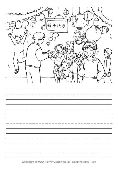 new year picture story packets story paper