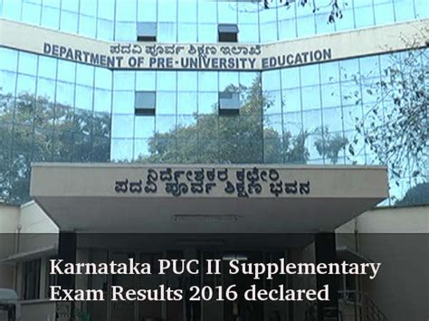 supplementary p u c result karnataka puc ii supplementary results are out careerindia
