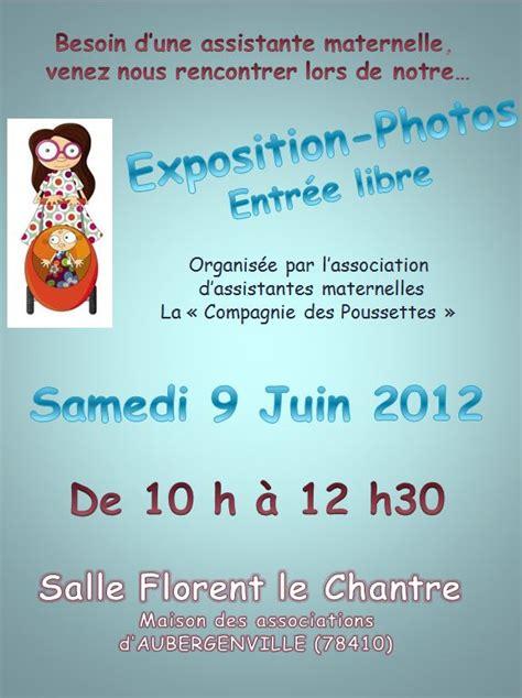 Modele Expo