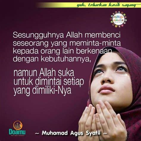Ya Allah Masukan Aku Kedalam Surgamu 470 best mukjizat sholat dan doa images on doa allah and muslim