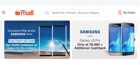 Samsung J5 Pro Cashback samsung has partnered paytm mall to offer up to rs 8000 cashback on samsung galaxy note 8