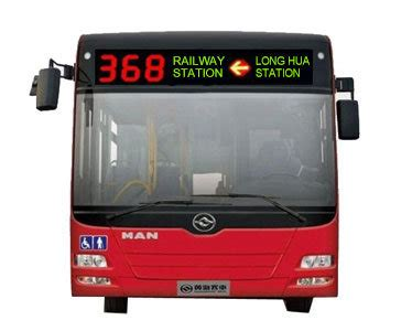 bus led destination boardid buy china bus led destination board ec