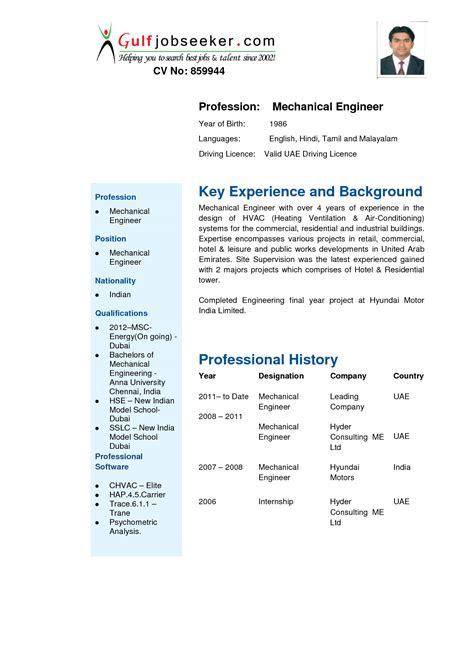 download junior mechanical engineer sample resume